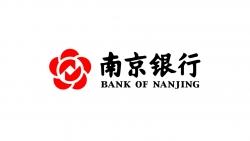 """南京银行盐城分行 """"绿色金融""""服务地方经济"""