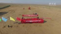 中国石油长庆油田宁夏油区第一口天然气井正式投产