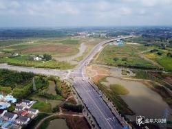 重民生强服务促发展 《江苏省农村公路条例》6月1日起施行