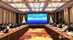 濱海港區20萬噸級航道及總體規劃修訂專家咨詢會在寧舉行