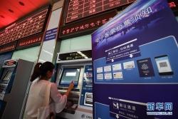 第二批电子客票应用20日启动 青盐铁路best365境内5个车站入选