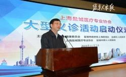 深化沪盐医疗合作 加快建设健康盐城 我市举行第二届上海盐城医疗专业协会大型义诊