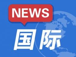 新华国际时评:为全球制度反腐贡献中国智慧
