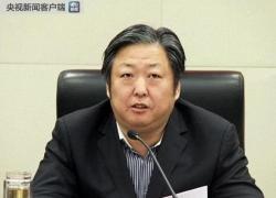 国家烟草专卖局原副局长赵洪顺被控受贿超九千万