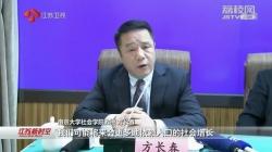 江蘇發布全國首份省級就業質量藍皮書 全省就業形勢總體穩定 勞動者就業滿意度較高
