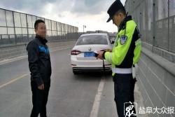 """消除安全隐患,改善道路交通环境  交警部门重拳出击整治""""黑车"""""""