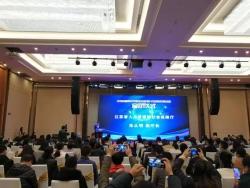 450万人次将获培训补贴!江苏启动职业技能提升行动服务周