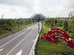 """【乡村振兴】江苏盐都:""""四好农村路""""让西乡百姓笑得更甜"""