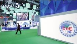 第二届中国国际进口博览会开幕