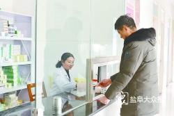 """厚德盐城丨女村医蒋桂琴当选""""中国好人"""""""