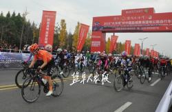 一路速度激情 一路湿地美景——2019中国盐城黄海湿地公路自行车赛侧记