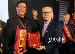 """上海国际""""郎静山摄影艺术奖""""大赛best365摄影家顾炳龙摘金"""