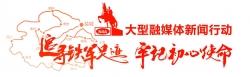 视频丨走进安徽涡阳·红色经典映初心⑬
