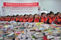 不远万里 书香寄情 盐城11万册援疆图书送达察县学子手中