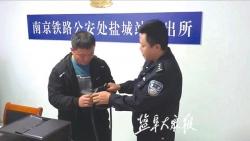 """3700元医疗费不翼而飞 民警跨市追回""""救命钱"""""""