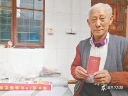 八旬老人集报30多年 希望在盐城展出红色藏品