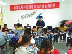 他用沙盤游戲打開學生心扉阜寧蘆蒲初中教師楊兆寶關心留守兒童心理健康