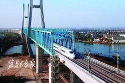 徐盐铁路进入运行试验阶段 年底前具备开通运营条件