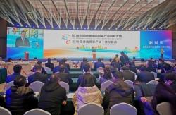 京津冀养老服务协同发展将步入快车道