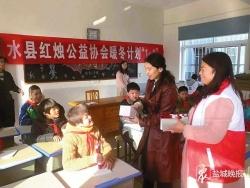 紅燭協會暖冬幫扶 為特校孩子送冬衣