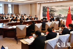 如何推动江苏各级党政领导班子建设?娄勤俭提四点要求