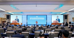 首届中韩投资贸易博览会在盐城开幕 签约18个产业项目计划总投资超200亿元