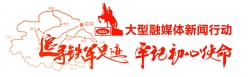 视频丨走进临沂前河湾·红色经典映初心⑮