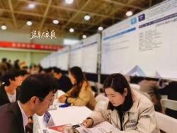 江苏新规:事业单位招聘,高校应届毕业生岗位不低于七成