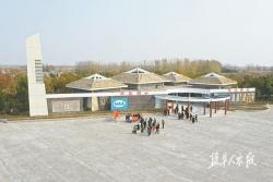 盐报集团大型融媒采访组抵达第二十四站 黄花塘:新四军军部驻留最久的地方