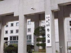 """美方将所谓""""香港人权与民主法案""""签署成法,外交部发布声明"""