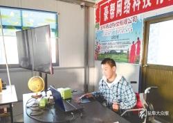 """在轮椅上追寻互联网创业梦——走近""""全市十佳自强之星""""刘士豪"""