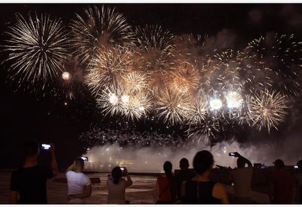 哈瓦那庆祝建城500周年