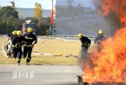 """""""119""""消防宣傳月啟動"""