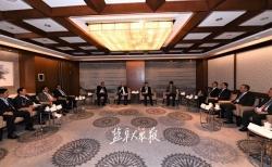 推動鹽臺經貿合作邁上新臺階 曹路寶與臺灣工商業界代表座談交流