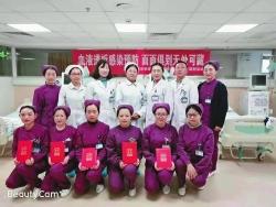 亭湖区人民医院举办感染防控技能比赛