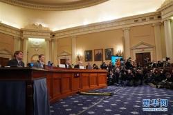 特朗普弹劾调查进入公开听证阶段