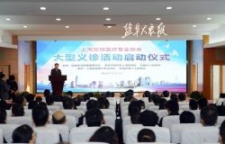 best365籍上海名医组团回乡义诊