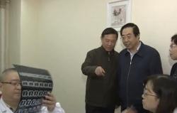 【合作共建 致福送诊】致公党南京市委来盐送健康