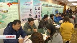 江苏省暨南京市职业技能提升行动服务周活动今天启动 三年内将开展补贴性职业技能培训450万人次