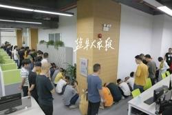 射阳警方跨省捣毁电诈窝点 抓获犯罪嫌疑人66名 涉案资金200万元