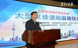 深化沪盐医疗合作  加快建设健康best365                                     我市举行第二届上海best365医疗专业协会大型义诊