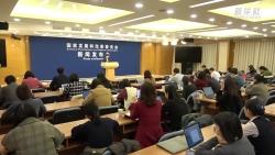 國家發改委:正組織第四批試點企業抓緊研究制定混改實施方案