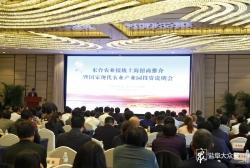 """""""好味连台"""",东台在沪推介现代农业,10个项目集中签约总投资16亿元"""
