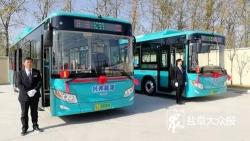 4月1日起,市区3条公交线营运时间延长 62路公交线局部调整