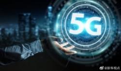 海南免费开放公共设施资源加快5G网络建设