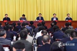 加强治理能力建设 提升安全发展水平 市政府召开全体人员会议