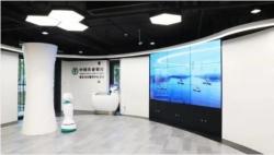 """農行雄安市民服務中心支行打造""""5G+場景""""智慧網點"""