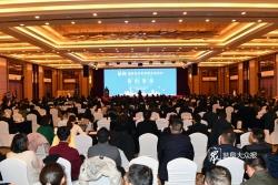 时时彩开户举行国有资本和民营企业合作项目签约活动