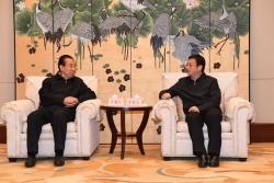 中國公共外交協會來鹽調研 曹路寶參加