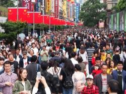 今年前三季度国内游人次近46亿